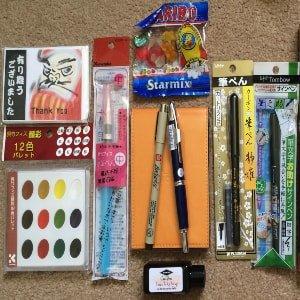 Gift nice stationery