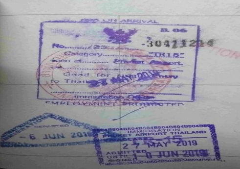 My Visa on arrival stamp