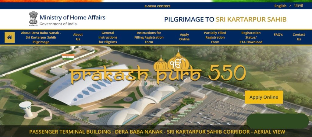 Kartarpur Sahib online registration process