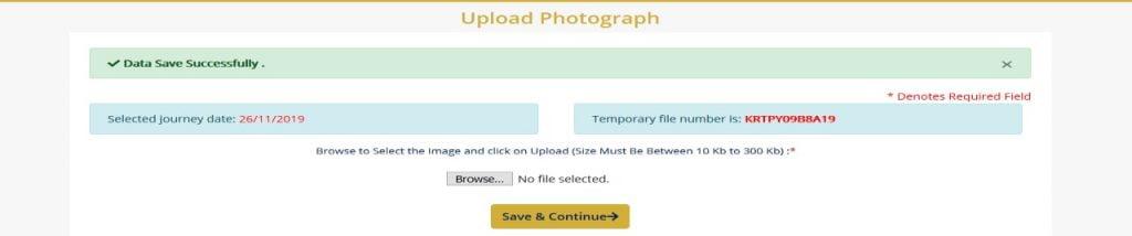Gurdwara Kartarpur Sahib Online Registration Process 2
