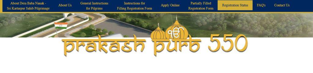 Gurdwara Kartarpur Sahib Online Registration Process 3