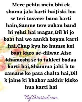 Dard Bhari Hindi Poetry