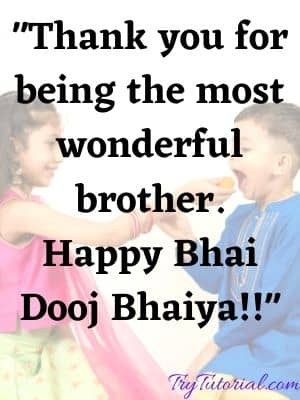 Best 50+ Happy Bhai Dooj Wishes For Brother & Sister [currentyear] 1