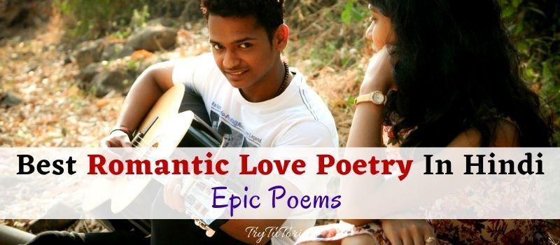 Romantic hindi poem