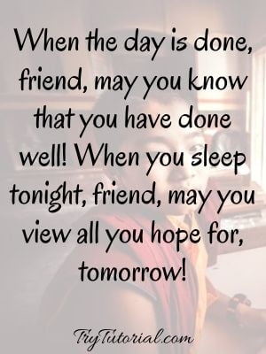 Inspirational Good Night Quotes For Friends