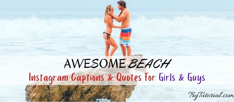 Beach Quotes And Captions