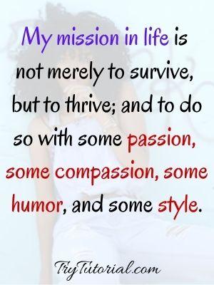 Inspirational Empowerment Quotes